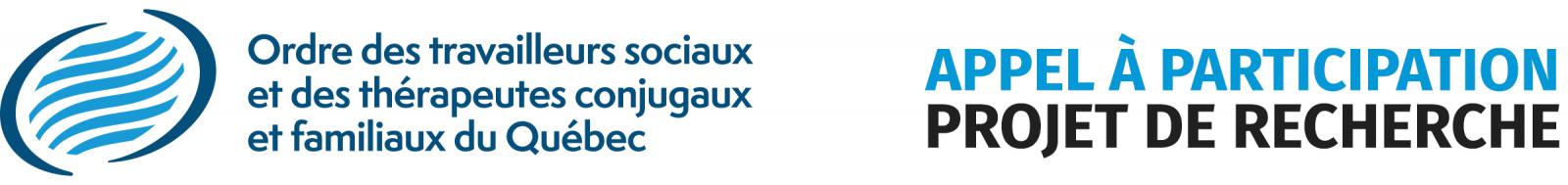 Logo Ordre des travailleurs sociaux et des thérapeutes conjugaux et familiaux du Québec (Projet de recherche)