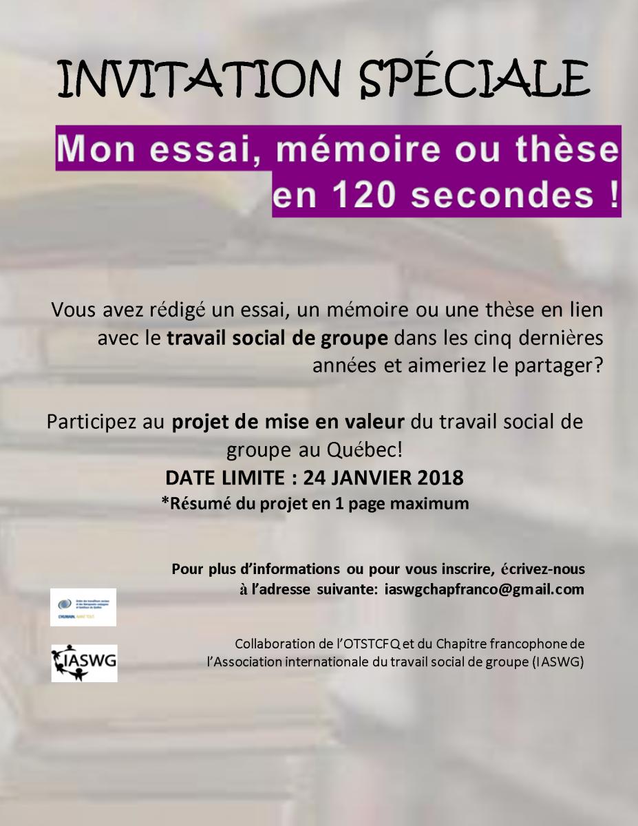 Invitation spéciale - Mon Essai, Mémoire ou Thèse en 120 secondes!