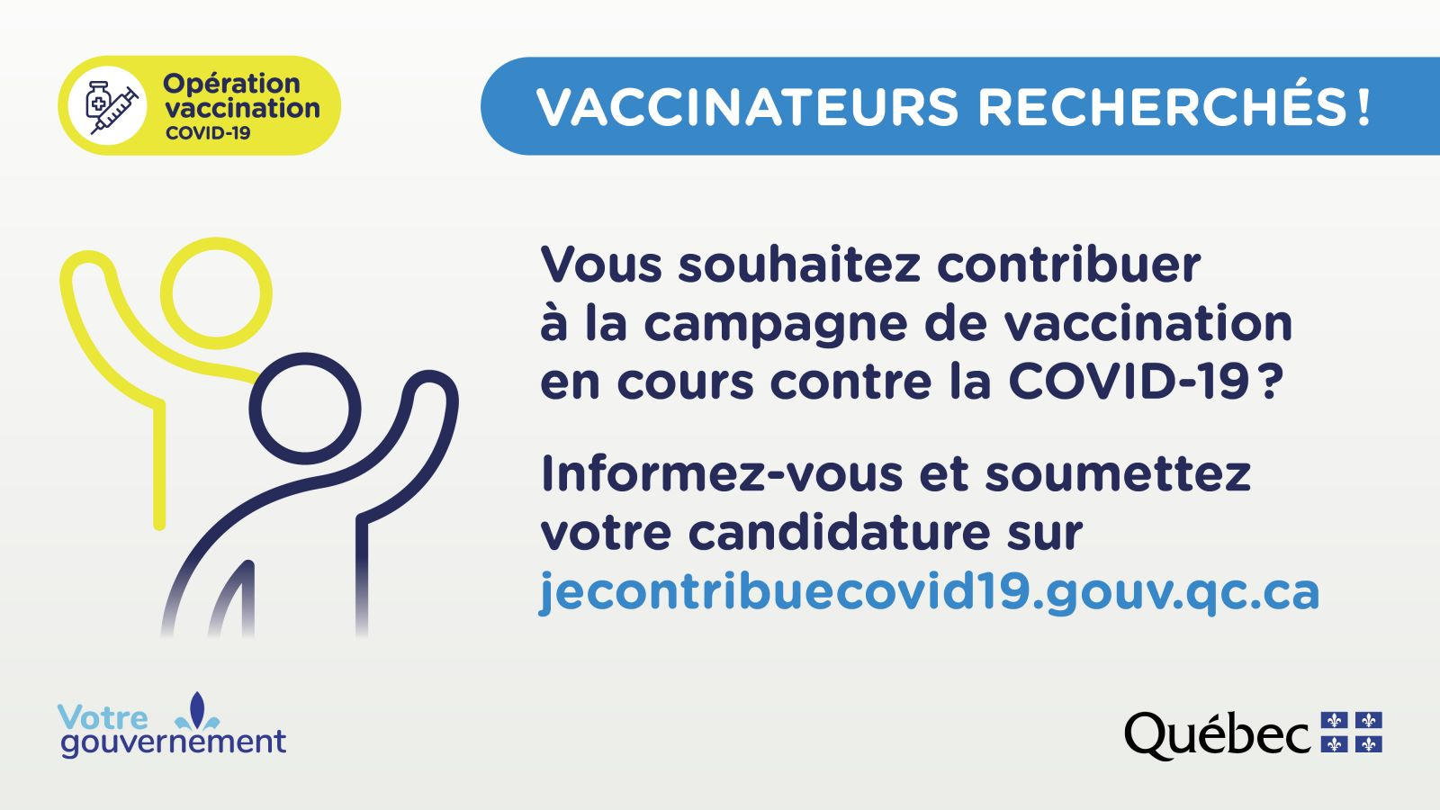 Vaccinateurs recherchés