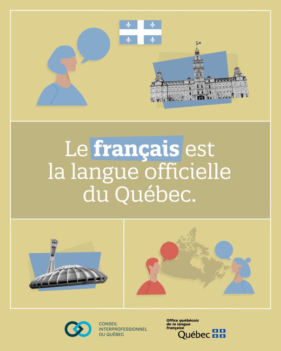 Le français est la langue officielle du Québec